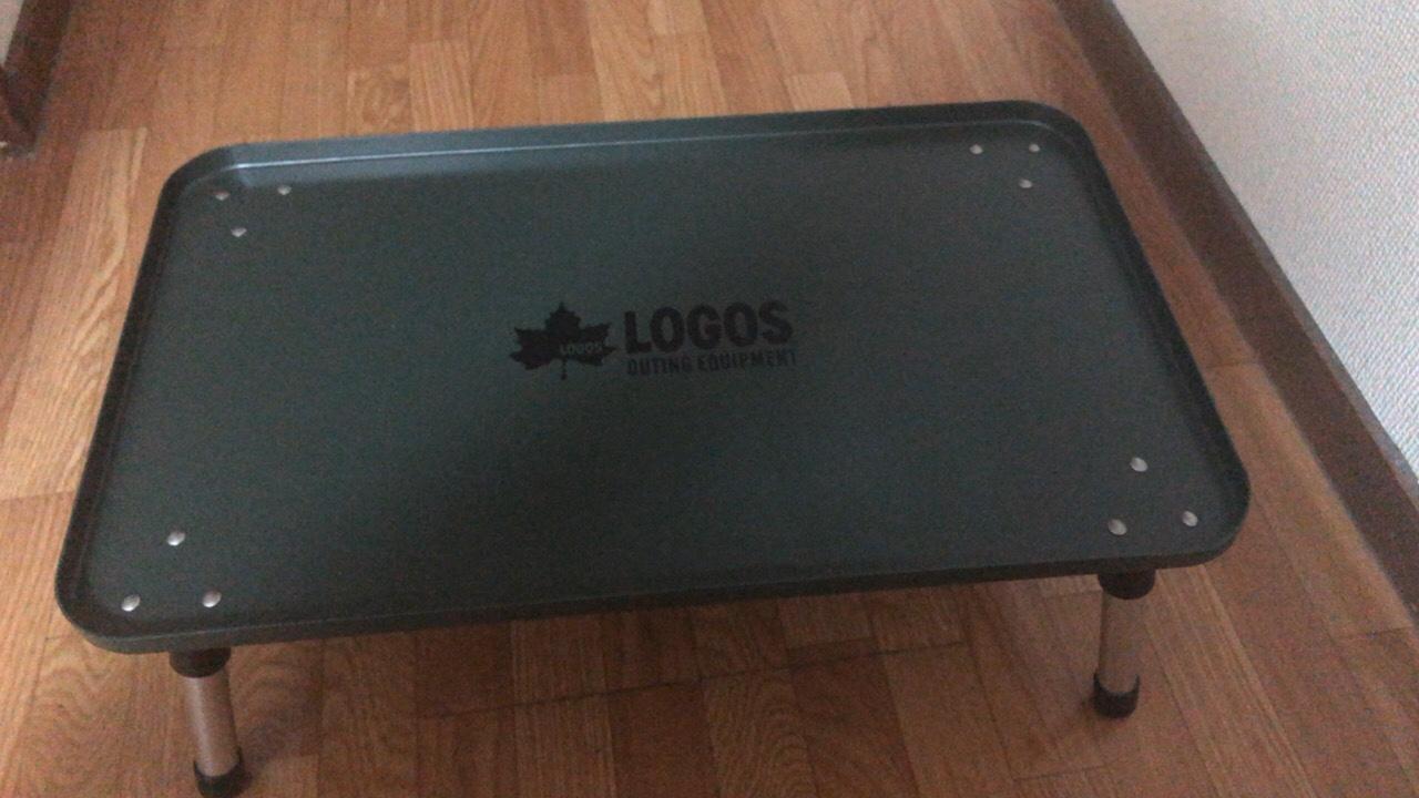 これは便利 ロゴス ハードマイテーブル・ワイド